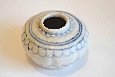 Hoi An - 15th Century - RARE Form Perfect Cond. Blue/White Molded-Lobed Jar