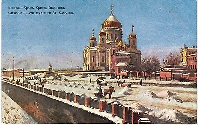 Tuck's 7675 Moscow Russia St Sauveur Cathedral Near Mint Unused 1910