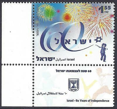 2008 iSRAEL stamp 60 years of independence MNH