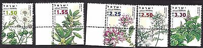 2006 Israel set of 5 stamps Medicinal herbs & spices MNH