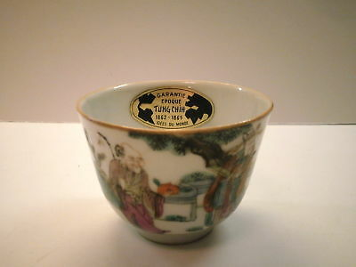 Antique Chinese TUNG CHIH Tonghzi Porcelain Wine cup Immortal Nobleman Servant