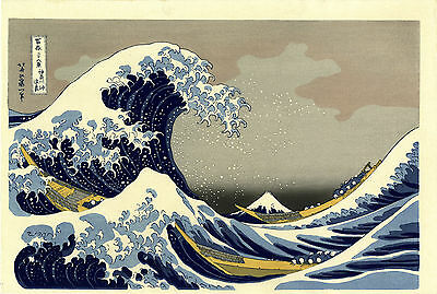 """This is the most famous Japanese woodblock print HOKUSAI:  """"THE GREAT WAVE"""""""