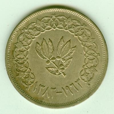 Yemen Silver 1963 Riyal-Lot A1