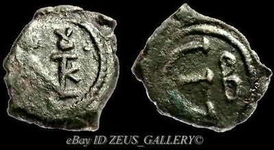 JUSTIN II  Є epsilon Ancient Roman Byzantine Empire Coin Constantinople 5 Nummia