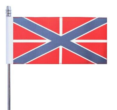 Russian Federation Navy Jack Ultimate Table Flag