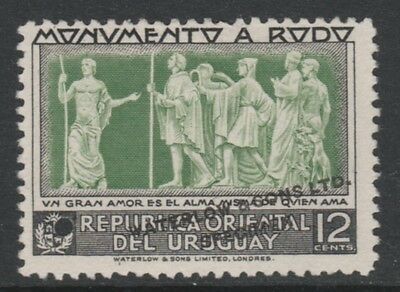 Uruguay 4882- 1948 Monument to RODO 12c PRINTER's SAMPLE