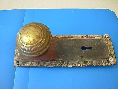 Antique Brass Knob & Backing Plate