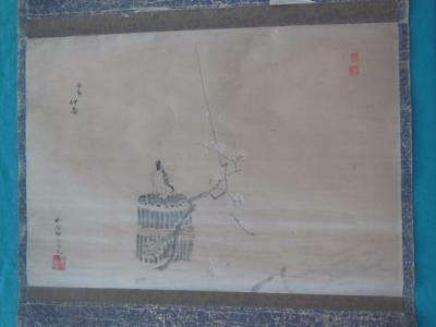 Signed Antique Chinese Watercolor On Paper Scroll Painting Asian Japanese