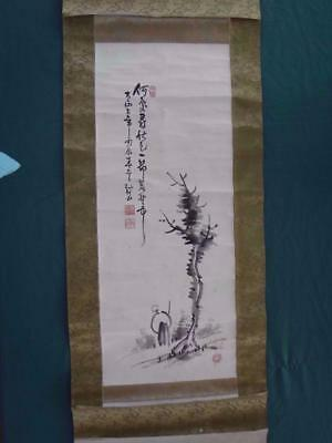 Signed Antique Chinese Black Tree Watercolor Scroll Painting Asian Japanese