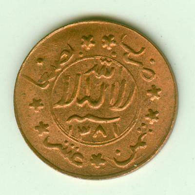 Yemen Uncirculated 1961 1/2 Buqsha-Lot A1
