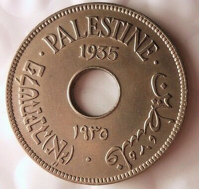 1935 PALESTINE 10 MILS - AU - Awesome Scarce Coin - FREE SHIPPING - HV32