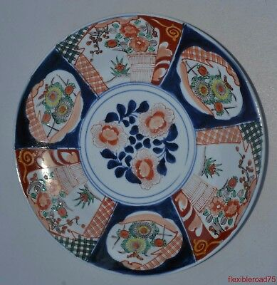 "Antique 12"" Japanese Imari Porcelain Charger Plate - Signed"