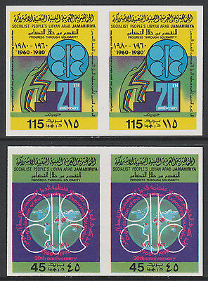 Libya 4995- 1980 OPEC set of 2 i IMPERF PAIRS  unmounted mint