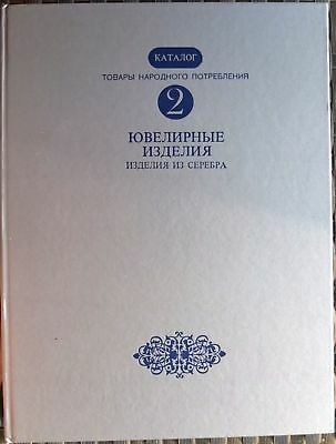 Jewelry Silver Ware Soviet Catalog Common Consumption Goods Vol. 2 Russia 1985