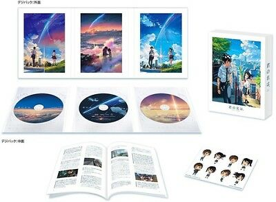 Your Name (Kimi No Na Ha) Special Edition (REGION A Blu-ray New)