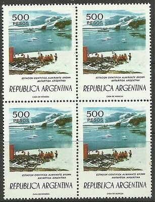 ARGENTINA. 1977. Almirante Brown, Antarctic Research Station. SG: 1474b. 4 Block
