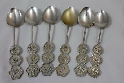 Vintage Chinese Character Spoons x 6 - Silver Plate - Souvenirs