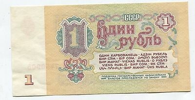 Mongolia  Lot Of 3 Old Unused Notes - We Combine Shipping