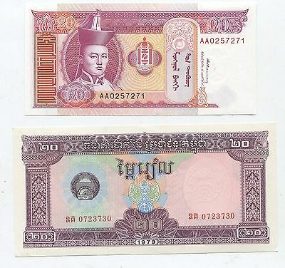 Mongolia  Lot Of 2 Old Unused Notes - We Combine Shipping