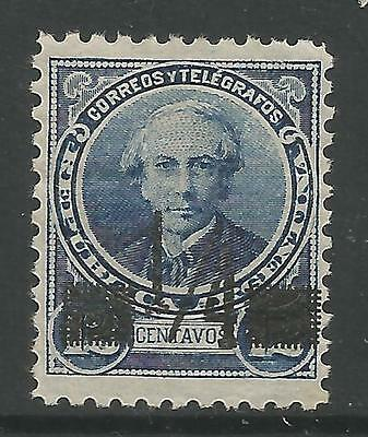 ARGENTINA. 1890. 1/4c on 12c Blue, Scarce perf 11-1/2. SG: 135 var. Mint Hinged