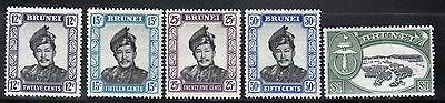 Vb83 Brunei #90-94 Part Set Of Stamps Mint Og Lh $10.00