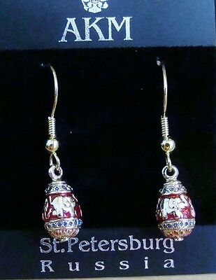Russian multi colors hand made mini eggs enameled old style earrings #30