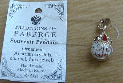 Russian multi colors hand made mini egg enameled old style pendant #34 + chain