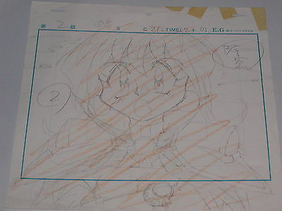Slayers Anime Cel Sketch (Drawing) - Lina Inverse #4
