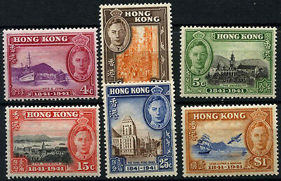 Hong Kong 1941 SG#163-168 KGVI, British Occupation Centenary MH Set #D53884