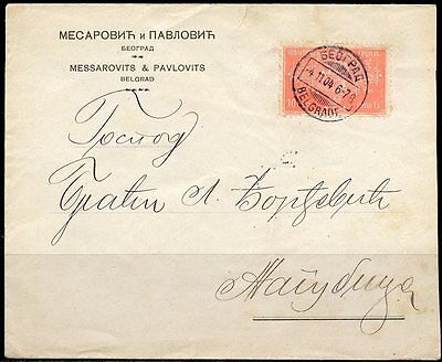 Serbia Belgrade Cover Messarovits & Pavlovits  Canceled 4.11.04