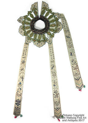 Chinese Woman's Informal Double-Yoke Cloud Collar with Calligraphy, 19th Century
