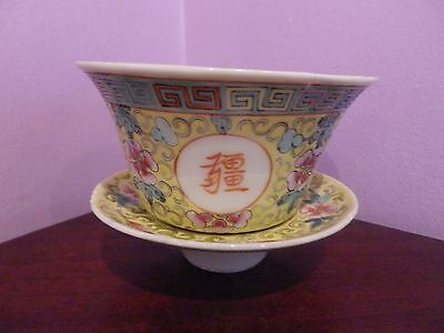 Antique Chinese Porcelain Yellow Calligraphy & Flower Bowl & Saucer Has Damage