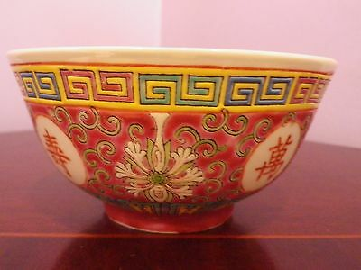 Fabulous Antique Chinese Porcelain Red Flowers & Calligraphy Des Bowl11 Cms Dia