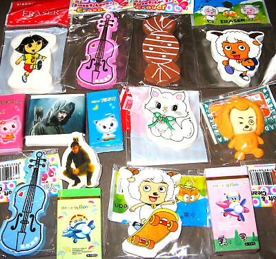 Bulk Lot 20 MIXED Kids Rubber Erasers Novelty Party Favors