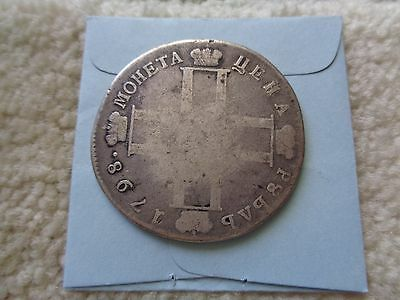 1798 Russia Rouble silver coin