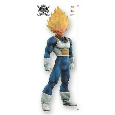 SMSP Super Master Stars Piece Dragonball The Vegeta 30cm PVC figure Banpresto