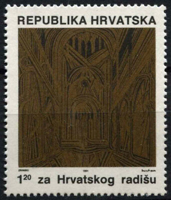 Croatia 1991 SG#150 Workers Fund MNH P13.5x14 #D55046