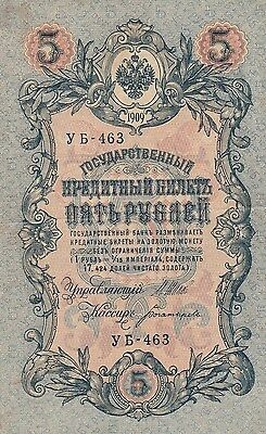 Russia   108 Year Old Banknote 1909     5 Rubles