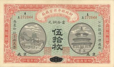 China 50 Coppers Market Stabilization Banknote 1915 XF/AU
