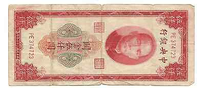 1947 Central Bank of China 5000 Gold Customs Units Foreign Banknote P-351