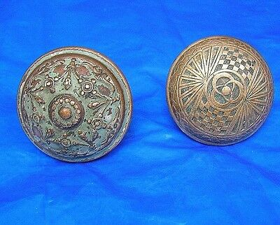 Lot of   2  Solid Brass Door Knobs  Victorian Design Ornate & Gorgeous