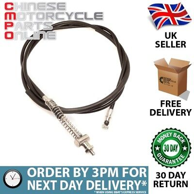 2005mm Rear Brake Cable (RRBRK005)