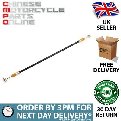 Seat Lock Cable for Lexmoto FMR 50 WY50QT-58R (SLKC007)