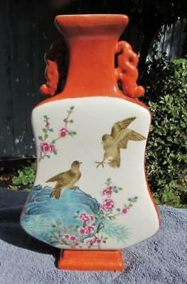 Unusual Chinese Daoguang Mark Famille Rose Vase -  Orange Ground
