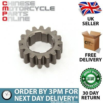 Gear, 2nd Drive for RSP125, KS125-24 (DGOD001)
