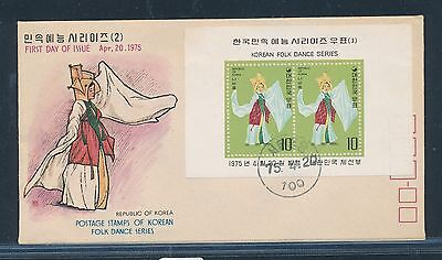 86475) Korea FDC Block sheet Folk dance Tanzen 1975