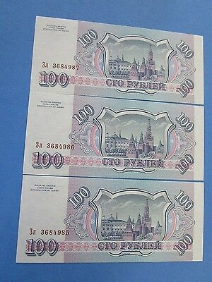 1993  3 x RUSSIAN  Consecutive 100  Notes, UNC all three