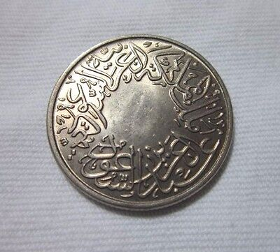 Saudi Arabia, 1 Ghirsh 1937. Uncirculated.
