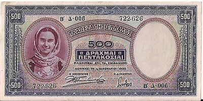 GREECE=1939   500  APAXMAI    P-109   Aunc