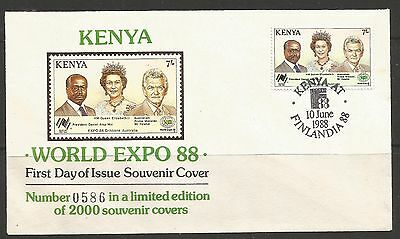 Kenya - 1988  7/- World Expo 88, Fdc - Limited Edition, S.g 171 Mnh**
